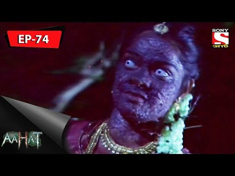 Aahat - আহত 6 - Ep 74 - Ek Rater Galpo - 9th December, 2017