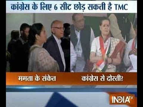 Mamata Banerjee may join Congress