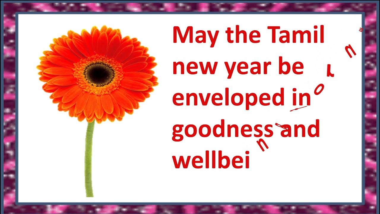 Puthandu wishes, Happy Tamil new year 2018, Puthandu video, whatsapp ...