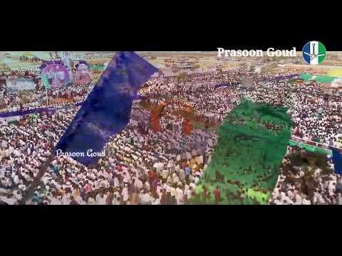 Ys Jagan Thurupu Kondallo New Song  Jai Jagananna  #rememberysr #prasoongoud