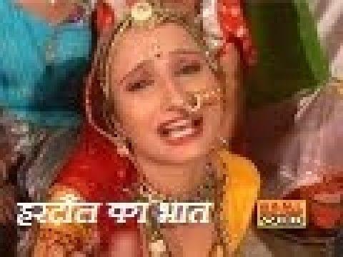 विवाह भतईया भाग-2 गायक: रामधन गुर्जर , पुष्पा गुसाई || बिमल कैसेट