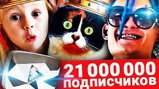 Топ10 БЫСТРОРАСТУЩИХ Каналов 2018!