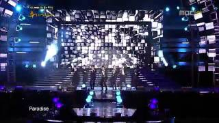 INFINITE - Paradise + Be Mine (MBC Gyeongnam Concert).mp4