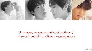 BTS – The Truth Untold (Feat. Steve Aoki) UKR SUB/ українські субтитри