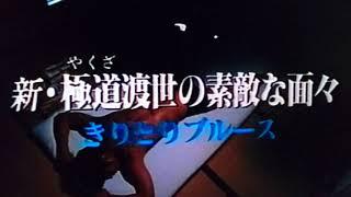 DVD未発売.