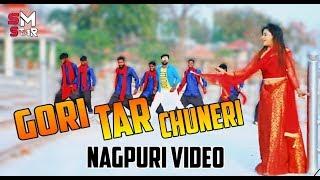 Gori tori chunri ba lal re full nagpuri video song   new 2019 original mp3 download link- 👎 p- simpu rock 🔔subscribe our channel ...