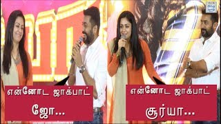 surya-jyothika-sets-new-relationship-goals
