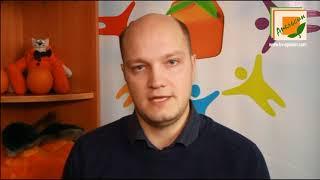 Тренер Андрей Василевский (г.Минск)