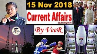 15 November 2018 Current Affairs   Daily Current Affairs, PIB, Nano Magazine, Detail Study in Hindi