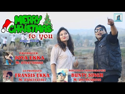YESHU JANAM LE LA II NEW HD NAGPURI SONG II CHRISTMAS SONG II BUNTY II
