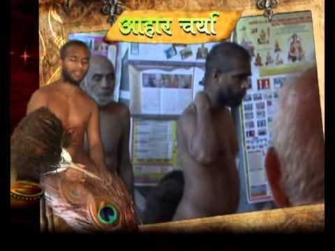 Aahar Charya Sunil Sagar Ji Maharaj