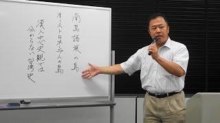 「中国の一部」ではなく「台湾人の島・国」としての台湾の歴史を明らか...