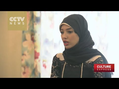 Egyptian woman's love affair with China