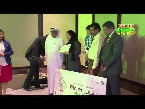 Dubai Municipality honours heroes of 'Grow Your Food' organic farming initiative