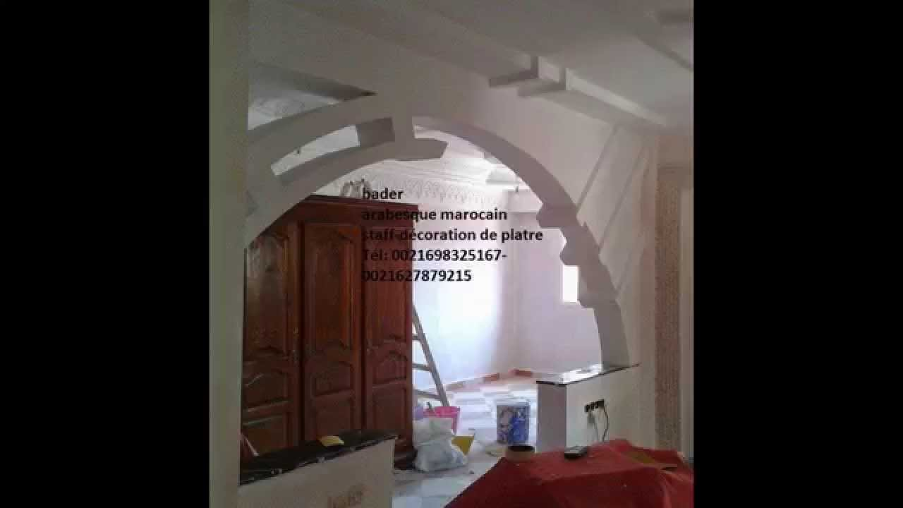 D coration de platre youtube for Decoration maison ba13