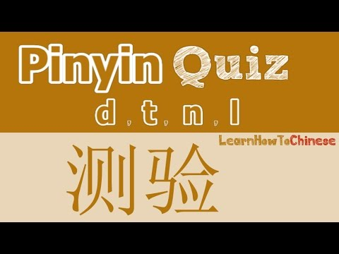 Chinese Pinyin Quiz (after pinyin practice) - initials d, t, n, l