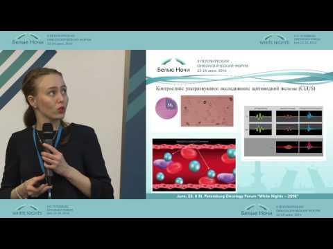 Роль ультрасонографии и контрастирования щитовидной железы в выявлении рака щитовидной железы