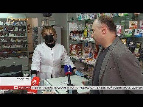 Роспротребнадзор проводит проверку цен в аптеках