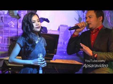 លាហើយស៊ូម៉ាត្រា - Chhoun Sreymao & Bunnat duet a Cambodian classic