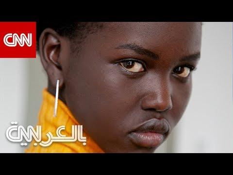 قصة عارضة الأزياء السودانية الأصل أدوت أكيش  - نشر قبل 55 دقيقة