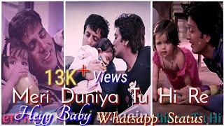 💞Meri Duniya Tu Hi Re / 💞 Heyy Baby / 💞Love Whatsapp Status Video