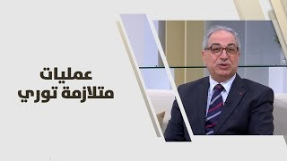 د. محمد سماحة - عمليات متلازمة توريت