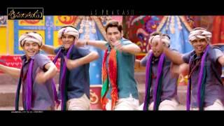 Dhimmathirigae Video Song TeluguWap Asia