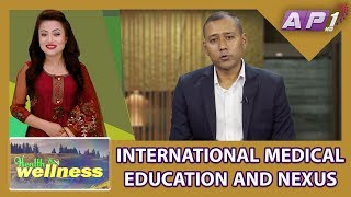 HEALTH AND MEDICAL ISSUES IN NEPAL || HEALTH AND WELLNESS || AP1HD