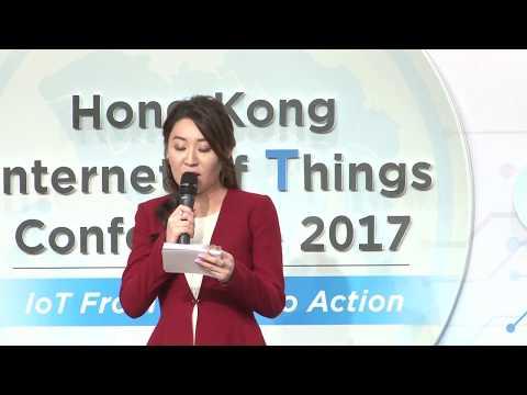 Hong Kong Internet of Things Conference 2017 - Highlight