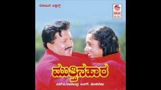Kannada Hit Song | Devaru Hoseda Premada Daara Song | Mutthina Haara Kannada Movie