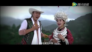 Chen Lei & AYouDuo 春雷 & 阿幼朵 - Chairman Xi Coming to Miao Village 习主席走进苗家寨 (Eng/Hmo Subs)