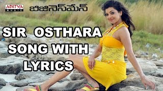 Businessman Full Songs With Lyrics - Sir Osthara Song - Mahesh Babu, Kajal Aggarwal, Puri
