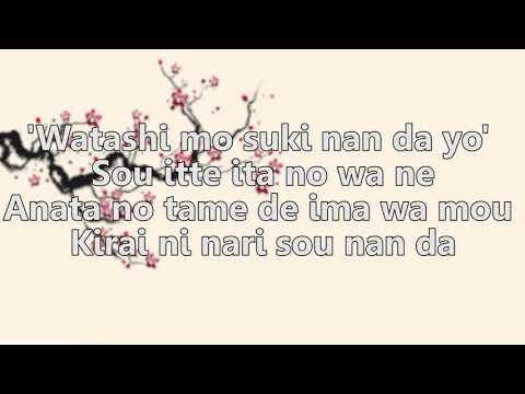 Yuna Ito - Alone Again (Lyrics)
