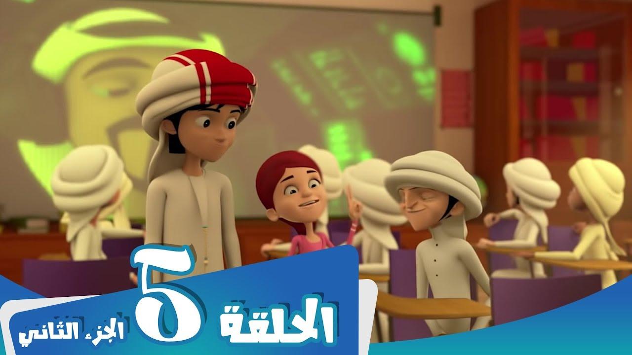 S1 E5 Part 2 مسلسل منصور | ظرف طارئ