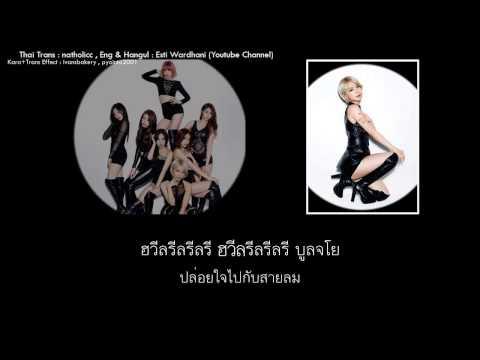 [Thai sub/Karaoke] AOA - Tears Falling (휠릴리)