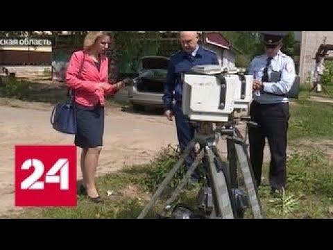 """На кого """"работают"""" мобильные радары - Россия 24"""