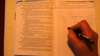 Задача 608, Математика, 6 клас, Тарасенкова 2014