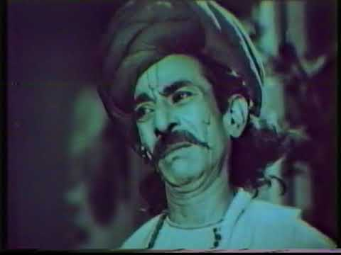 Narsinh Mehta (1932) First Gujarati talkie film
