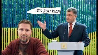 Что будет на пресс-конференции Порошенко?