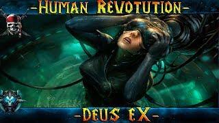 """Deus EX HR """"Призрак в Доспехах"""" Жизнь После Смерти!"""