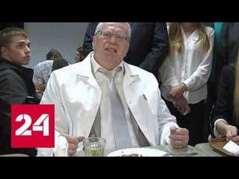 Жириновский пообедал в