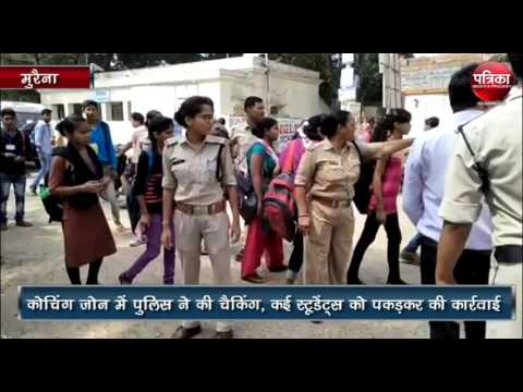 Police take action against coaching classes students at Morena Madhya Pradesh