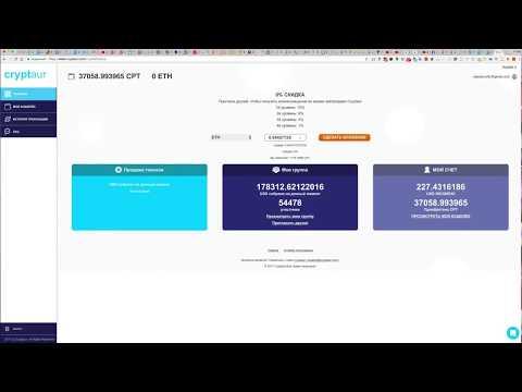 Как купить эфириум, биткоин дешевле через биржу YoBit Io за QiWi Рубли