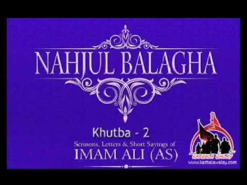 Nahjul Balaga Imam Ali (A.S) Khutba   002