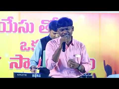 Yesayya By Bro Sunil Kkd Peace Music festival Kakinada Jk ChristopherLatest Telugu Christian songs