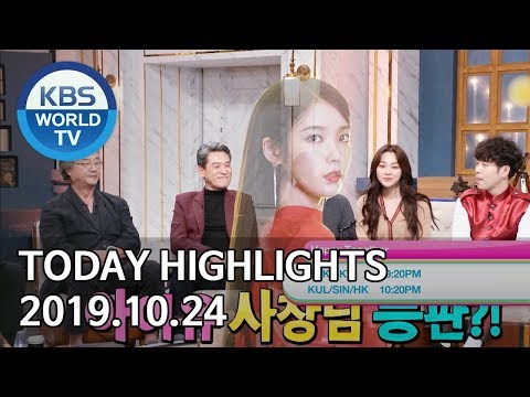 October 24 - #Mina at Happy Together / Home for Summer and more [Today Highlights]