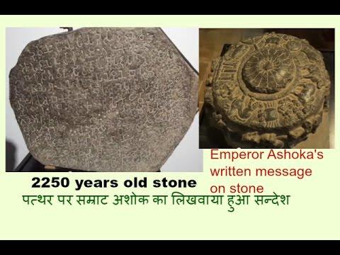 Famous Museum in (Mumbai),Chhatrapati Shivaji Maharaj Vastu Sangrahalaya,History of India
