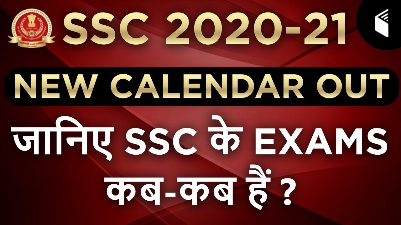 Ssc 2020 21 New Exam Calendar Out Cgl Cpo Je Chsl Gd Jht