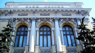 Пякин В.В. - Национализация ЦБ РФ(, 2015-12-11T10:07:04.000Z)