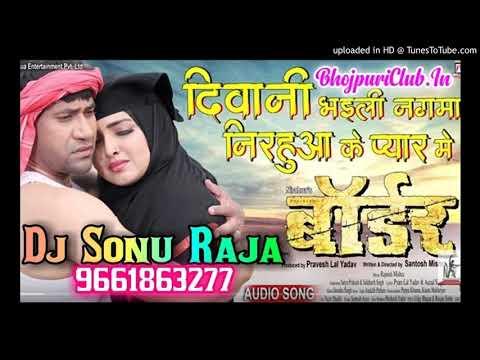 khesari-का-2018-का-सबसे-हिट-गाना-deewani-bhaili-nagma-निरहुआ-के-प्यार-में-(border-film)-dj-sonu-raja